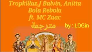 Tropkillaz, J Balvin, Anitta Bola Rebola ft. MC Zaac مترجمة
