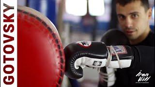 Спецвыпуск с Дмитрием Готовским. Про Ironman, бокс и триатлон!