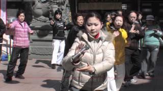 横浜中華街 太極拳の集い