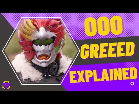 Kamen Rider OOO:GREEED EXPLAINED