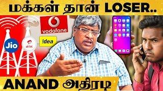 உச்சக்கட்ட பிரச்னையில் Vodafone - என்ன நடக்கிறது ? Anand Srinivasan பளார்