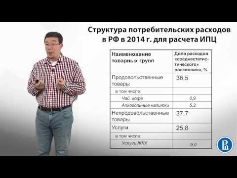 Русские игры для заработка биткоинов в интернете