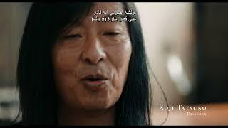 ماكوين - Trailer | Kholo.pk