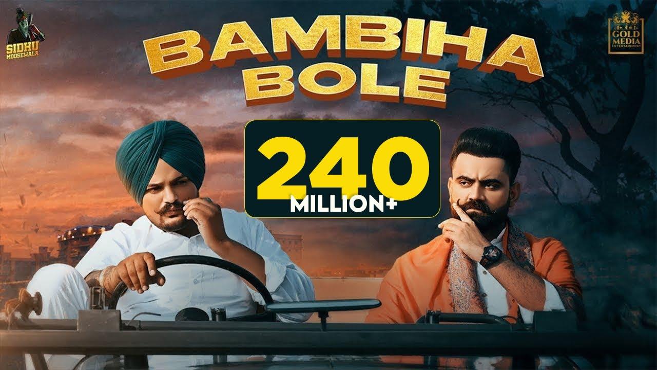BAMBIHA BOLE Lyrics - Amrit Maan
