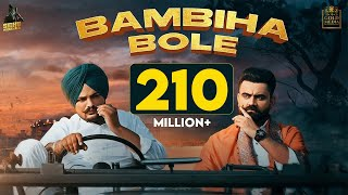 BAMBIHA BOLE (Official Video) Amrit Maan | Sidhu Moose Wala | Tru Makers | Latest Punjabi Songs 2020 - Download this Video in MP3, M4A, WEBM, MP4, 3GP