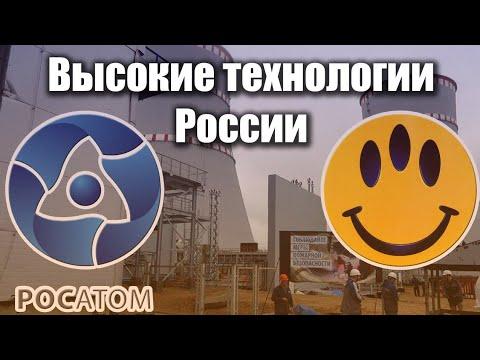 Атомная энергетика России. Запрещено к просмотру всем либералам онлайн видео