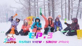 「ii ne JAPAN」BNK48 : EP.3 ระฆังแห่งความรักที่ยอดเขา Asari ~ Snow Park