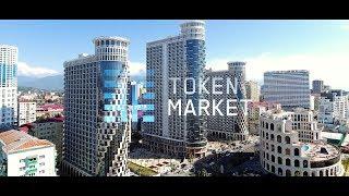 Официальное открытие Token Market в Батуми