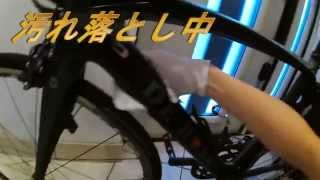 【朗報】ロードバイクの手入れ