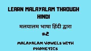 Fluent in Malayalam - Thủ thuật máy tính - Chia sẽ kinh nghiệm sử