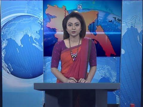 11 Am News || বেলা ১১টার সংবাদ || 19 February 2020 || ETV News