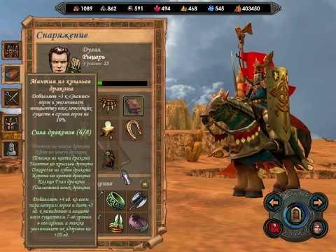 Скачать герой меча и магии 5 через торрент 2006