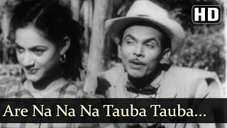 Are Na Na Na Tauba Tauba (HD) - Aar Paar Song - Geeta