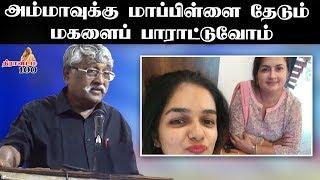 இந்து மதத்தின் அடிப்படை சாதி தான், கடவுள் இல்லை! Subavee Funny Speech | Dravidam 100