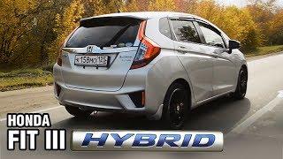 Новый ГИБРИДНЫЙ Honda FIT GP5. Подробный обзор и тест Хонда ФИТ 3 поколение