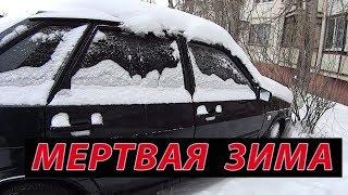 ТРИ ВАЗА ,ЕДУ ЖИТЬ В КРЫМ? #как покрасить авто в гараже своими руками