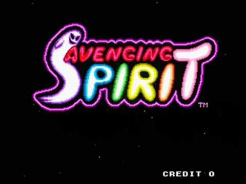 Avenging Spirit IOS