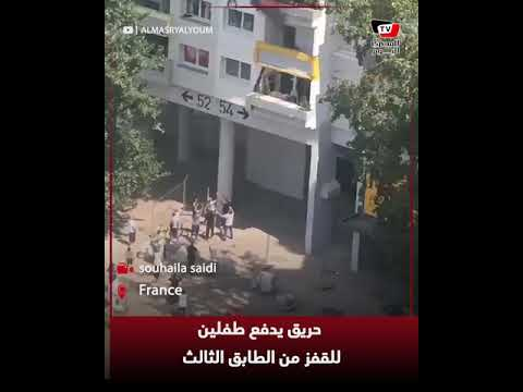 حريق يدفع طفلين للقفز من الطابق الثالث