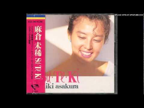 麻倉未稀 ミスティ トワイライト 1988