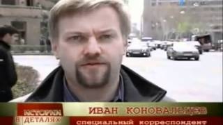 Гарик Мартиросян  Истории В Деталях  ЕРЕВАН