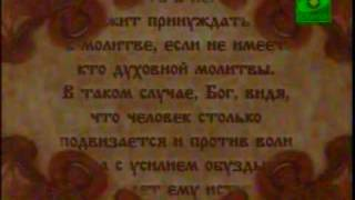 """Ищущим Бога..."" Макарий Великий"