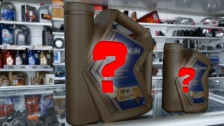 НОВОЕ МАСЛО. Что будет в новых канистрах моторного  масла Роснефть