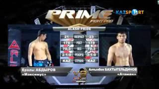 MMA  Международный турнир «Alash Pride Selection» Телеканал