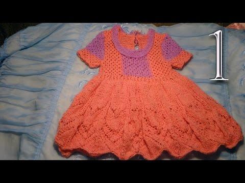 Как связать платье для девочки (детское платьице) Часть 1