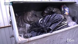 Ютуб переработка мусора