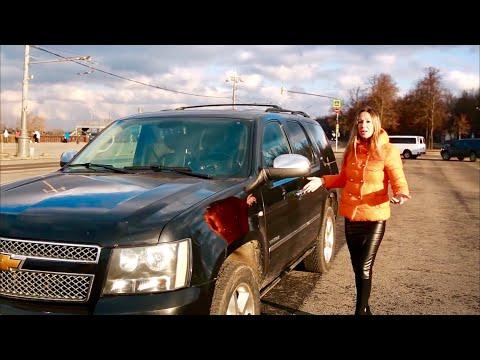 Chevrolet Tahoe стоит ли покупать? Шевроле Тахо. Мало проблем, много понта за миллион рублей