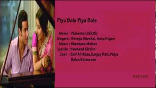 Piyu bole Piya bole - Parineeta Lyrical video - YouTube