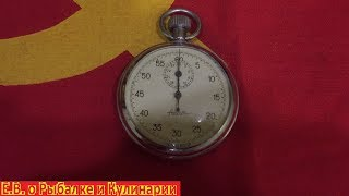 Советский механический секундомер Агат.Секундомер механический Агат, сделано в СССР.