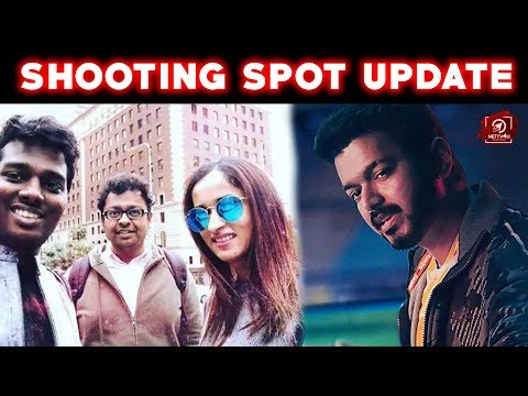 Bigil Latest Shooting Update! | Bigil | Thalapathy Vijay | NKP | Ajithkumar | Nettv4u