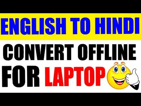 Download English To Hindi Translation Software Free Download Video