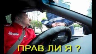 Быкование майора ГАИ Минск