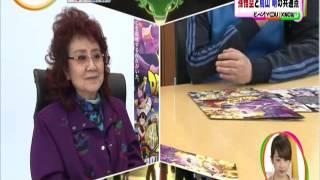 野沢雅子、鳥山明的對談中文字幕