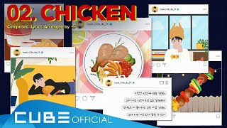 Sungjae - Chicken
