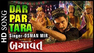 DAR PAR TARA – Osman Mir - Gujarati Song / Sufi Qawali from BAGAVAT  film - RELEASING 21 Sep