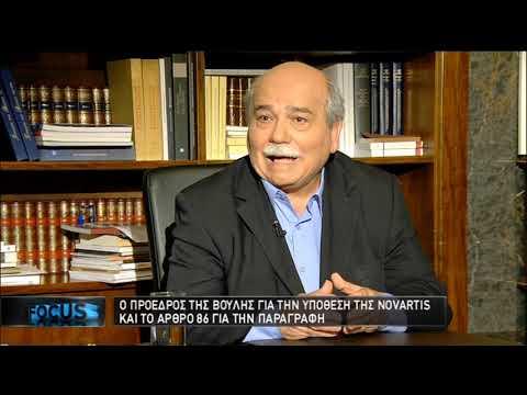 Focus – Νίκος Βούτσης   28/04/2019   ΕΡΤ