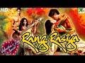 Rang Rasiya | Popular Hindi Movie | Nandana Sen,Randeep Hooda| Valentine's Day Special 2020