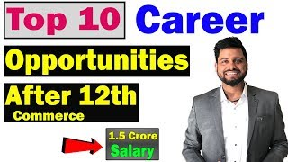 12th के बाद क्या करे || Best Career After 12th Commerce, Top 10 Jobs Best Earning  in Commerce Filed