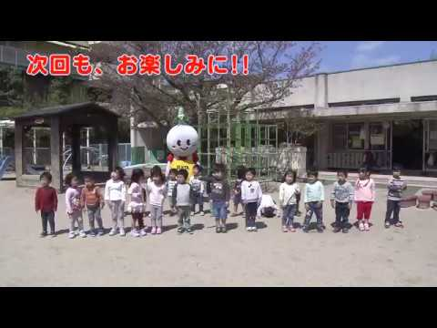 5月21日号吹田市広報番組「お元気ですか!市民のみなさん」  すいたんダンス(北千里保育園)