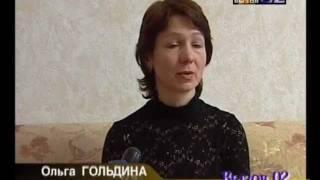"""ВЫЗОВ 02 """"96 Ножевых """"шоколад не виноват """".mp4"""