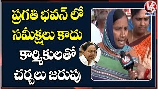 RTC Workers Protest At Warangal Bus Depot | V6 Telugu News