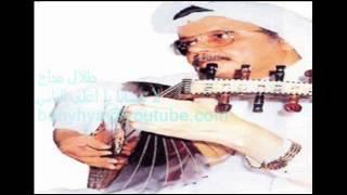 طلال مداح / لا تنسانا يا اغلى الناس .... تسجيل عود منفرد تحميل MP3
