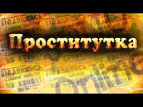 Russian Porno Sex mit Bedeutung
