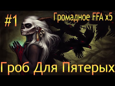 Скачать практическая черная магия кладбищенские методы