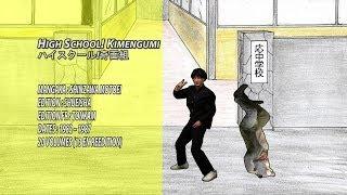 vidéo Raconte moi un Manga n°04 - High School! Kimengumi
