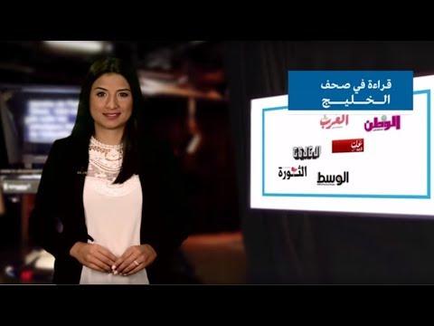 العرب اليوم - شاهد: اتفاقية لإنشاء مدينة صناعية يابانية بالدقم في سلطنة عمان