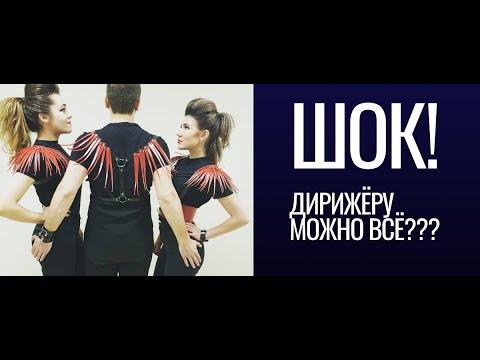 Шоу-оркестр «Русский Стиль» – AC/DC, Thunderstruck